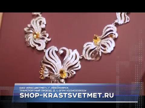 Где в Красноярске купить набор ювелирных изделий от стилистов