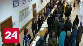 В Кемеровской области некоторые избирательные участки открылись в 6 часов утра - Россия 24