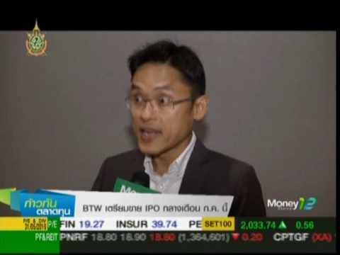 Money Channel BT Wealth Industries PLC