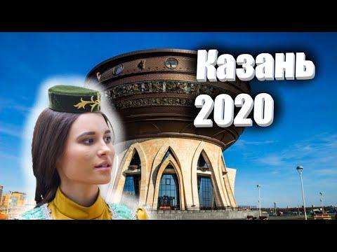ВЫ ТАКОГО НЕ ВИДЕЛИ ! КАЗАНЬ ПУСТАЯ СМОТРЕТЬ ВСЕМ ! СВЕЖИЕ НОВОСТИ СЕГОДНЯ , 2020 МАРТ - АПРЕЛЬ ..