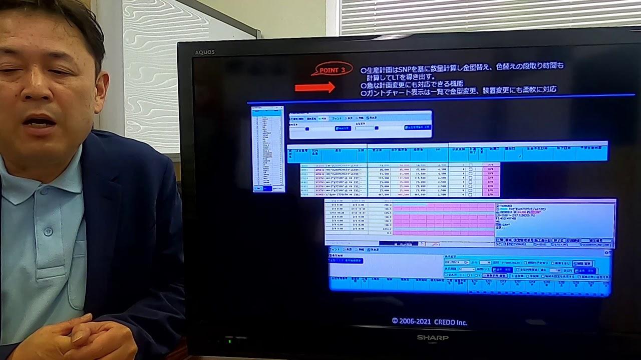 OK PROCON INJ_射出成型_ブロー成型版のマスタの作り方から稼働監視までの特長