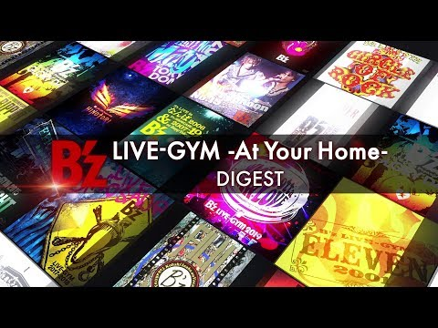 【B'z】B'z LIVE-GYM -At Your Home- DIGEST