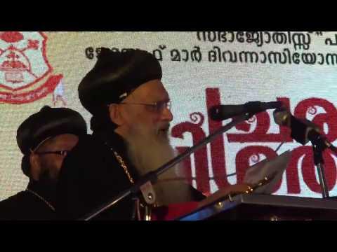 Speech by HH Marthoma Paulose II Catholicos at Kunnamkulam Maha Sammelanam