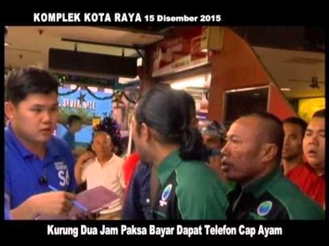 TV PPIM   Kurung Dua Jam Paksa Bayar Dapat Telefon Cap Ayam