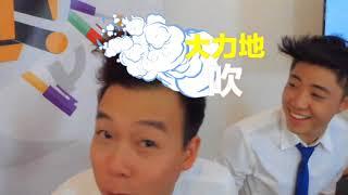 Gambar cover Freshmen 来吧上课啦!第十四集(体育课)