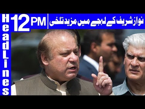 Nawaz Sharif Gone Angry While Adresses - Headlines 12PM - 23 April 2018 | Dunya News