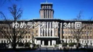 第1341回 吉田新田 2018.07.02
