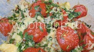 Рецепт курица по французски (с сыром ,помидорами и яблоком)