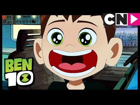 Ben 10 Français   Une aire pas de tout repos   Cartoon Network thumbnail