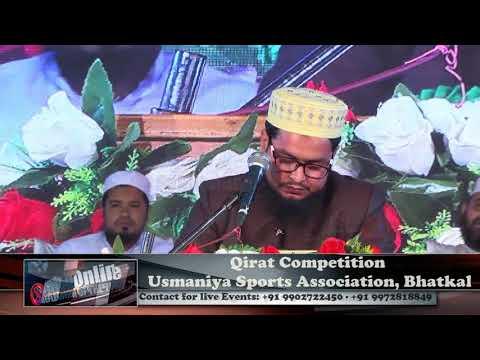 Beautiful Qirat by Qari Hidayatullah - Usmaniya Program