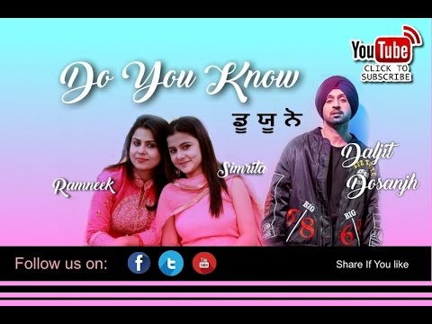 DO YOU KNOW  || REPLY ||  ਡੂ ਯੂ...