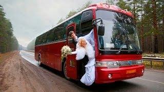 видео микроавтобус на свадьбу