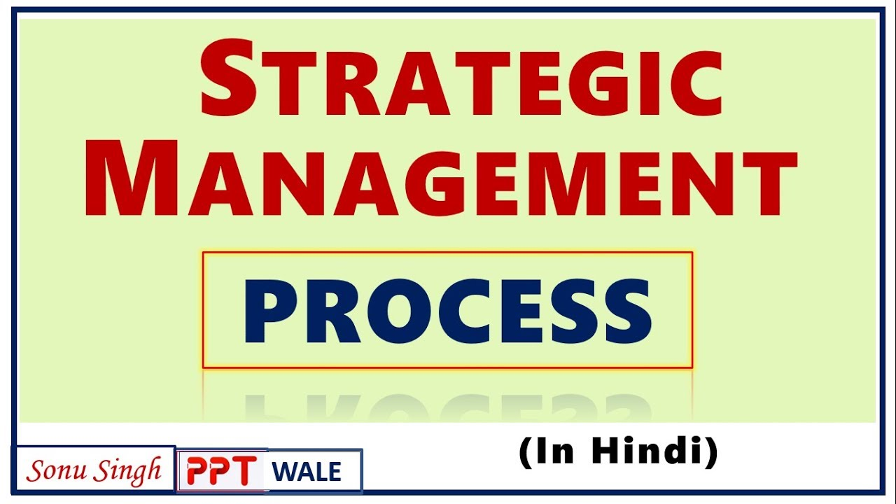 STRATEGIC MANAGEMENT PROCESS IN HINDI | Formulation, Implementation &  Evaluation | BBA/MBA | ppt
