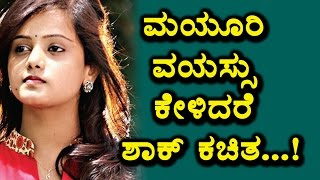 Actress Mayuri Kyatari age revealed   Kannada News   Mayuri   Top Kannada TV