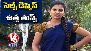 Padma Satires On TSRTC Employees Self Dismiss | Conversation With Radha | Teenmaar News