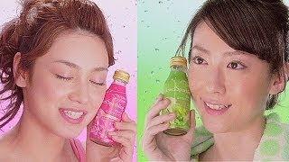 SHISEDO The Collagen 平愛梨「愛梨のおまじない」篇 YUKA「YUKAのおま...