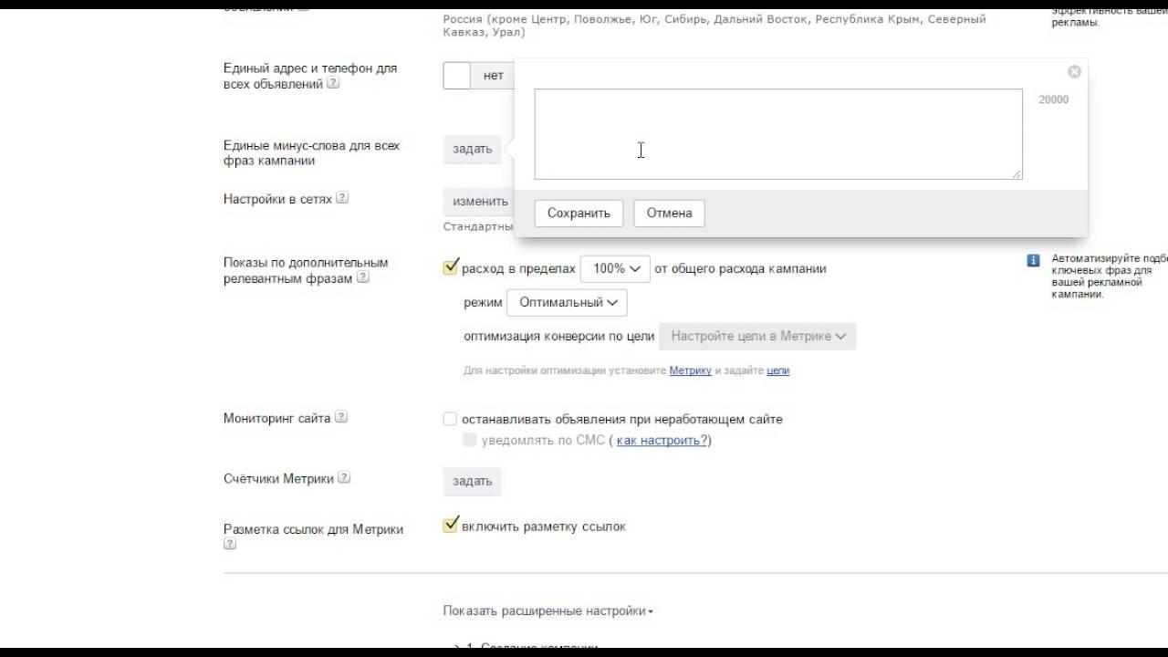 vkontakte интернет реклама
