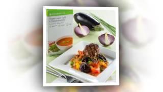 """Рецепты от Herbalife """"Говядина с печеными овощами"""""""