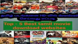 Tamil HD movies download online in tamil ¦Top-5 Best movies website ¦தமிழ் HD movies download tamil