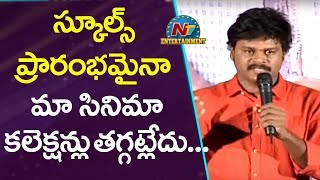 Sapthagiri Emotional Speech At Vajra Kavachadhara Govinda Movie Success Meet NTV Ent
