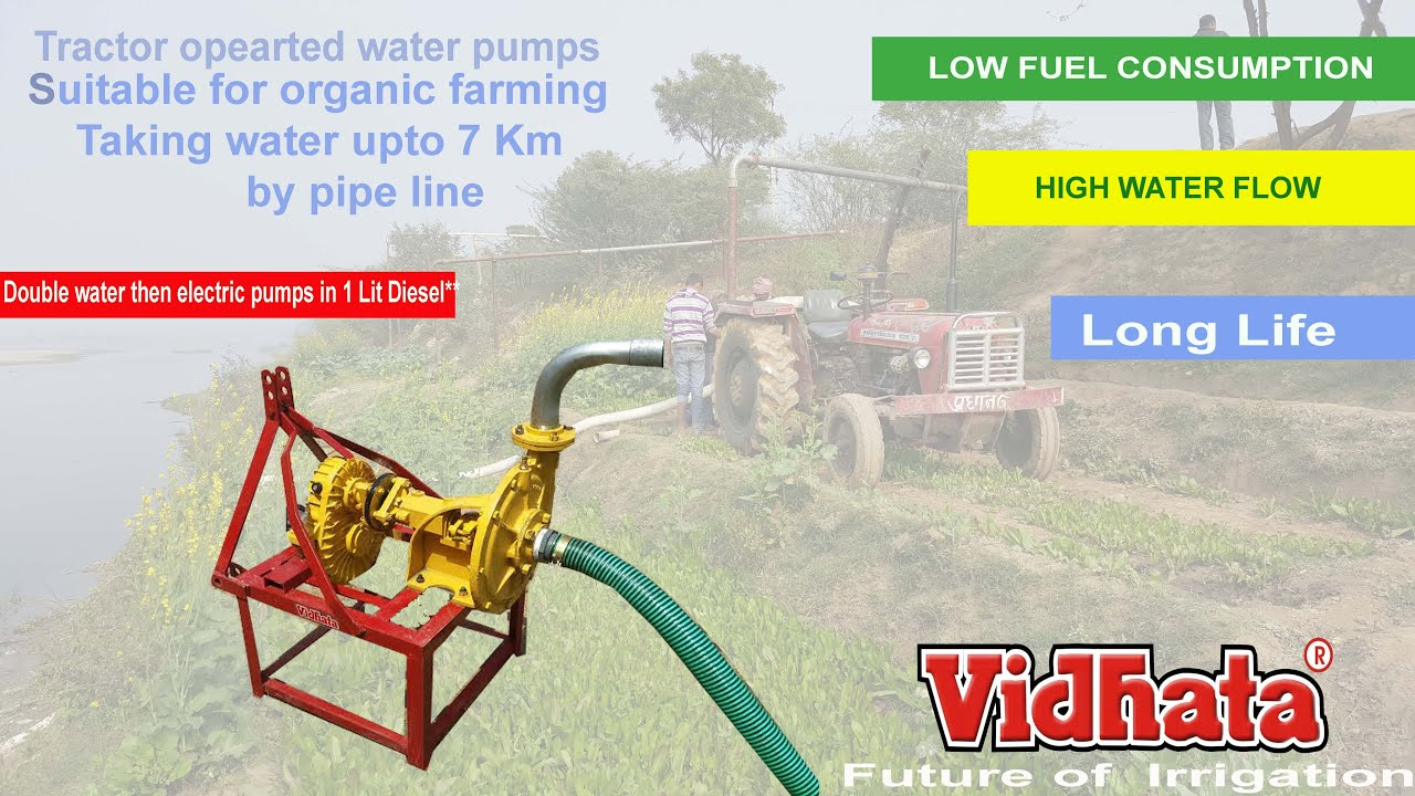 Tractor Pto Water Pump : Tractor pto water pump vidhatagroup youtube