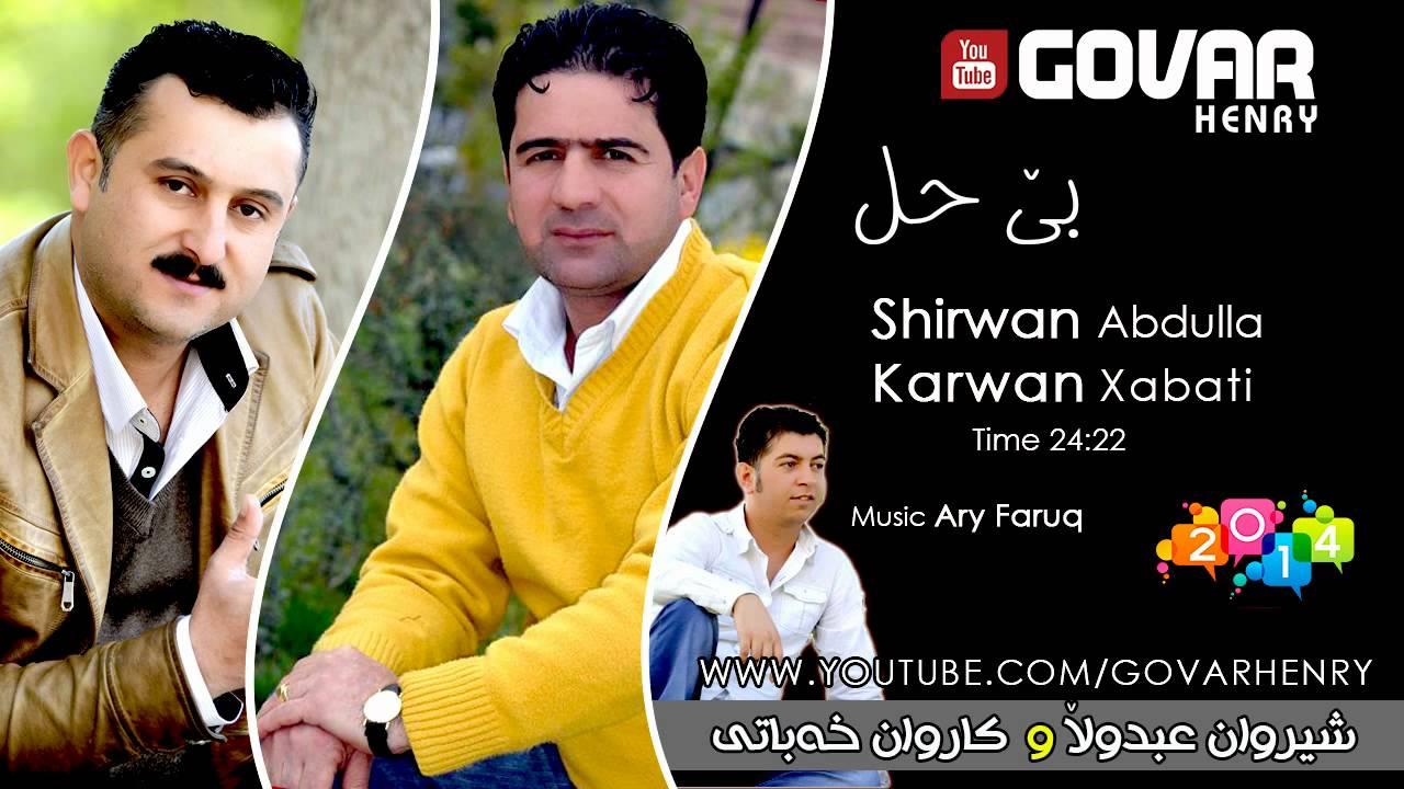 Shirwan Abdulla & Karwan Xabati 2014 Be7l