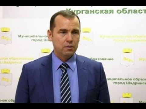Об итогах рабочего визита в Шадринск