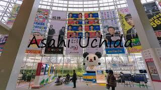 How to Pronounce Asahi Uchida?