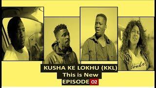 Download MDM Sketch Comedy - KKL-Episode 2 (KUSHA KE LOKHU) (MDM Sketch Comedy)