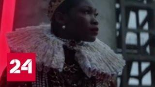 Группа Rammstein прошлась по истории: клип вызвал скандал в Германии - Россия 24