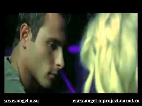 Ангел-А — Лето прощай (club version)