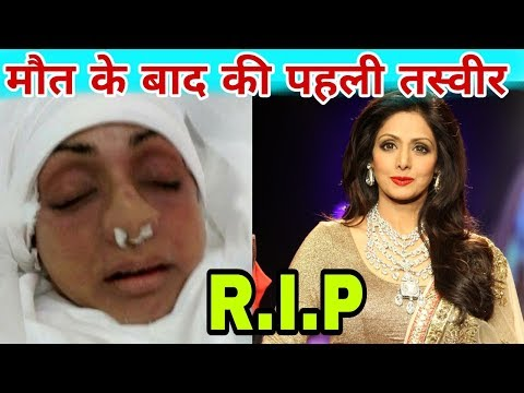 First picture of Sridevi's dead body | Tomorrow will be 3.30 pm funeral