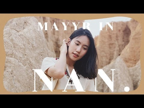 """น่านไงอยู่น่านไง เมอาอยู่""""น่าน""""ไง   MayyR in Nan - วันที่ 12 May 2019"""