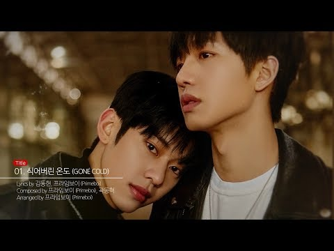 MXM (BRANDNEWBOYS) DOUBLE SINGLE 'REMATCH' Preview