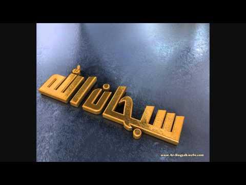 Ar-Ruqyah recited by Shaykh Su'ud Shuraim [Audio]