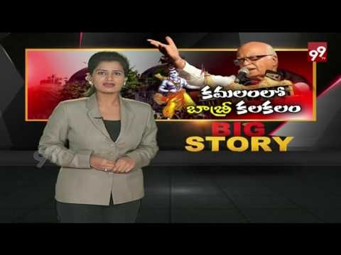 Babri Masjid and Ram Mandir | Big Story || 99TV ||