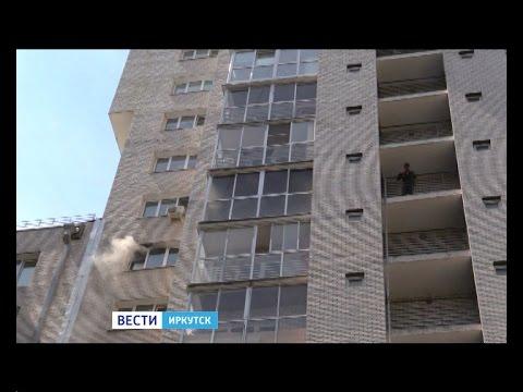 "Квартира в доме на улице Гоголя горела в Иркутске, ""Вести-Иркутск"""