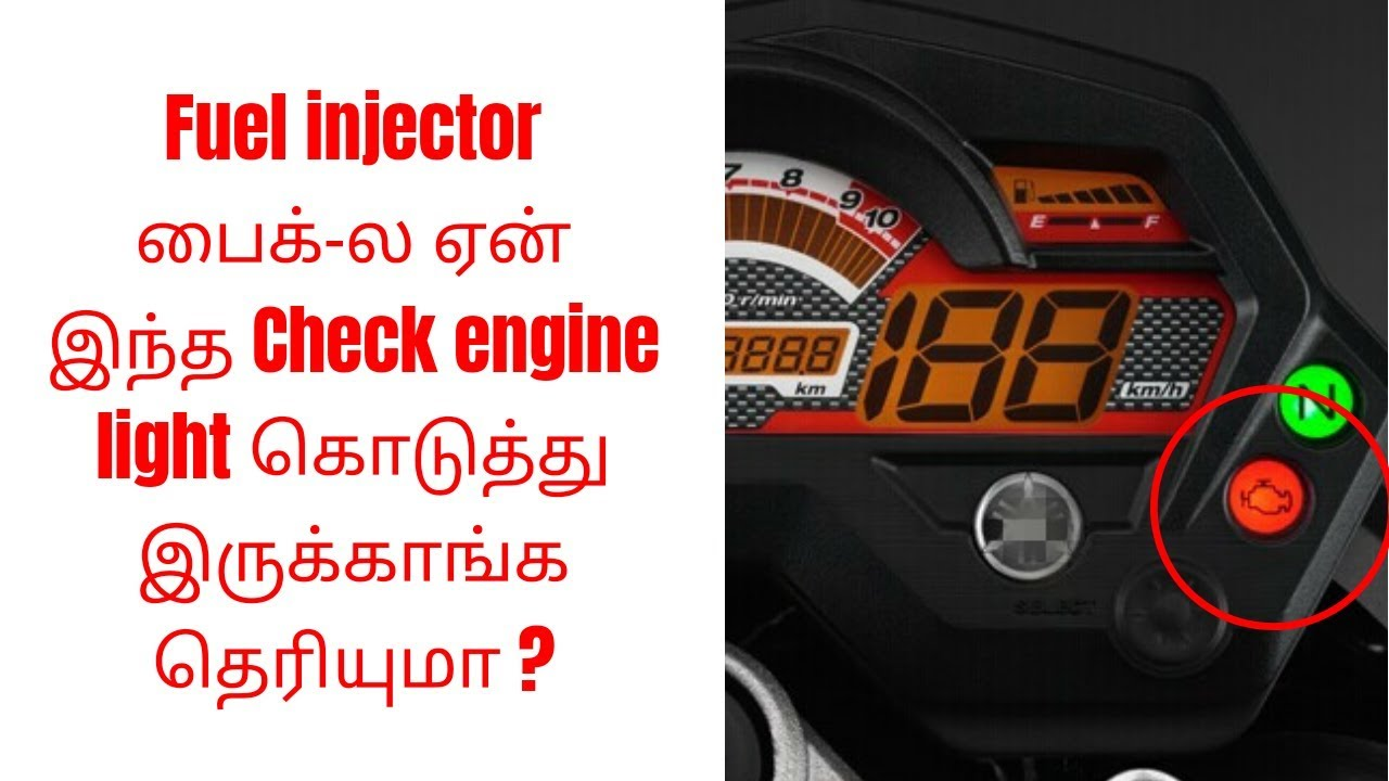How to read Fuel Injection System ERROR CODES in YAMAHA R15   Check Engine  Light Explained   தமிழ்