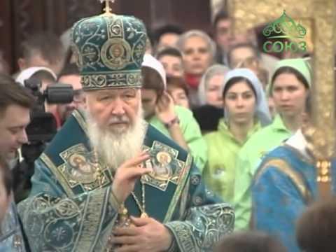 Божественная литургия. Прямая трансляция из Успенского собора Московского Кремля. 04.12.2015