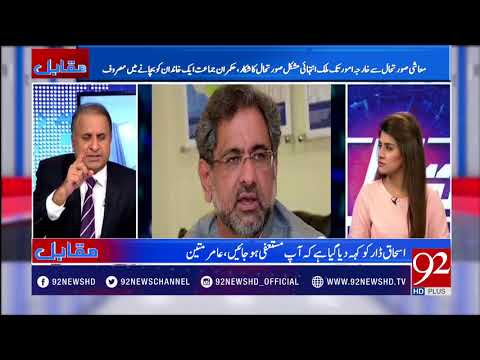 Muqabil - 30 October 2017 - 92NewsHDPlus
