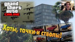 GTA V Online (PC) -
