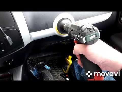 Как убрать царапины на пластике авто