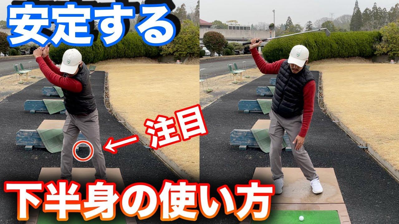かっ 飛び ゴルフ 塾 ぼん ちゃん
