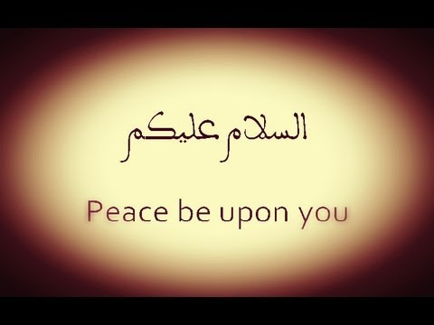 Peace Be Upon You Muhammad Mukhtar Ash Shinqitee Youtube