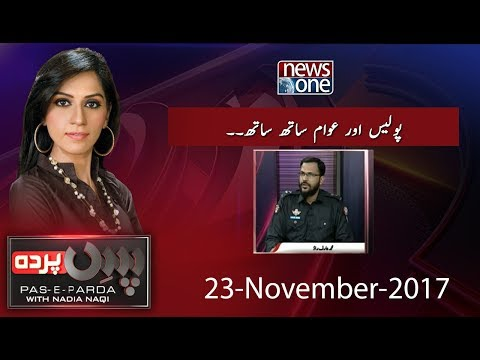 Pas E Parda | 23 November 2017 | NewsOne Pk