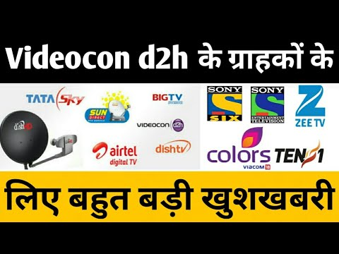 Good news for Videocon d2h customers