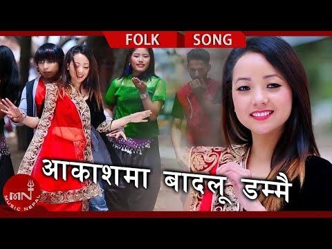 New Lok Dohori 2075/2018 |Aakashma Badalu Dammai - Arjun Nepali & Muna Thapa MagarFt.Dipesh & Sunita