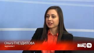 Актеры сериала Кухня в гостях у газеты МОЕ