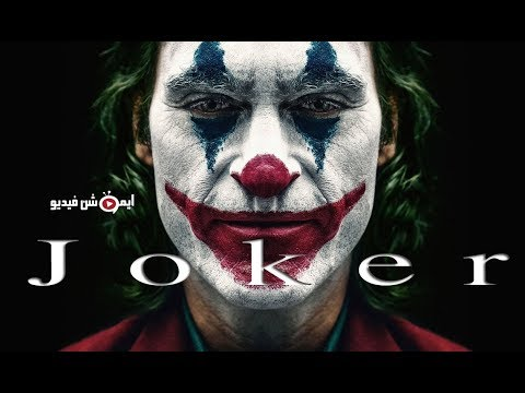 Download Films Joker New 2020 Joker Egybist