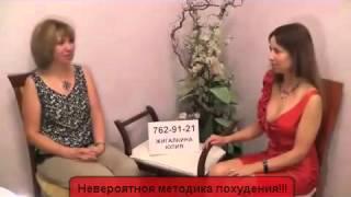 Юлия куварзина похудела, Хорошая методика диеты!!!  20 КГ ЗА НЕДЕЛЮ